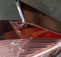 防雷接地材料制造厂锴盛出售 铜包钢扁线 铜包钢圆线 接地镀铜扁带 镀铜扁钢