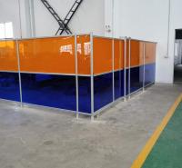 焊接防护围栏 焊接防护隔断围栏 现货供应