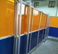 折叠式焊接防护隔断 焊接防护隔断 厂家直销