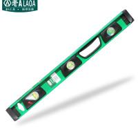 老A(LAOA)水平尺 高精度 透视窗铝合金测量尺 靠尺 平衡尺 1000mm LA515040