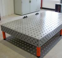 三维柔性焊接平台 工装夹具平台 三维平台 按需供应