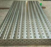 钳工焊接装配铸铁平台 三维柔性焊接平台 铸铁平台厂家发货