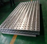 现货销售 三维柔性焊接平台 多孔平台 按需供应 焊接工装夹具