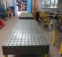 异型定做 检验装配工作台 检测装配平板 焊接平台