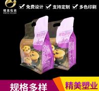 订做八边封食品袋 八边封设计包装袋 纸塑八边封袋