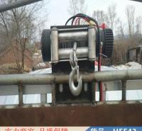 朵麦12伏电动绞盘 车用电动绞盘 快接电动绞盘货号H5543