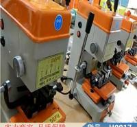 朵麦电脑配钥匙机 磨钥匙机 立式钥匙复制机货号H0017