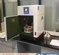 朵麦微波萃取仪 控温消解仪 土壤微波消解仪货号H8049
