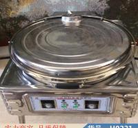 朵麦立式双控温电饼铛 自动旋转煎包炉 220V电饼铛货号H0221