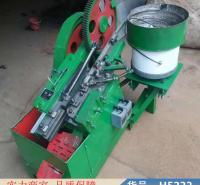 朵麦滚丝机与搓丝机 全自动高速搓丝机 高速自动搓丝机货号H5222