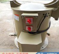 朵麦快速脱水烘干机 热风烘干机设备 大型商用净水机货号H0864