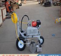 朵麦热熔划线机 冷涂划线机 钢板划线机货号H5534