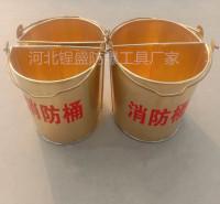 防爆消防桶 铝制半圆桶 铜半圆消防桶 消防壁挂桶 可定制加工