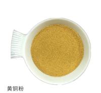 电解雾化铜粉 供应 黄铜粉 工业金属黄铜粉 价格合理