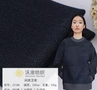 厂家现货 秋冬时尚闪光卫衣85%棉条纹布 卫衣外套短裤面料