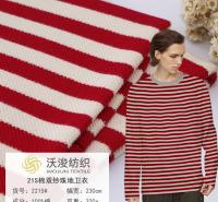 厂家现货秋冬时尚现代风 21S珠地卫衣条纹布料 卫衣外套裤装面料