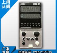 SDC35-AZBIL山武SDC35数字显示调节器温控器C35TR1UA3300