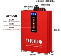 陕西节电器 三相工业节电器 节电器厂家招商 三相节电器 裕金达节电器诚招加盟商