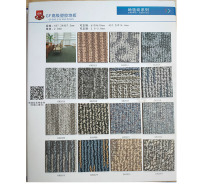 GF石塑地板地毯纹塑胶办公室地板革地胶上门安装