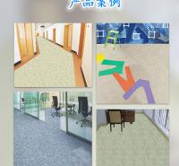 韩国LG2.0学校塑胶地板卷材PVC地板革加厚耐磨养老院商用地胶