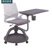 可360度旋转写字板学习椅 鼎优培训椅带轱辘 学生智慧教学桌椅厂家