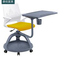 可360度旋转写字板学习椅 鼎优培训椅带轱辘 高校智慧教室拼接桌椅厂家