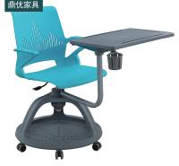 智慧课堂旋转培训椅 带写字板学习椅 鼎优会议办公椅厂家