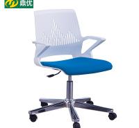 办公椅转椅 职员电脑椅 升降员工经理椅 家具厂家定制