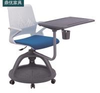 可360度旋转写字板学习椅 鼎优培训椅带轱辘 六边形梯形桌椅厂家