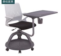 可360度旋转写字板学习椅 鼎优培训椅带轱辘 录播课堂桌椅厂家