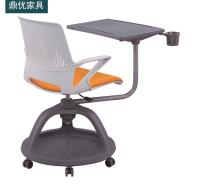 可360度旋转写字板学习椅 鼎优培训椅带轱辘 创客教室课桌椅厂家