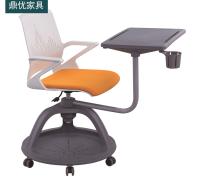 可360度旋转写字板学习椅 鼎优培训椅带轱辘 创业培训教室桌椅厂家