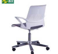 佛山办公椅网椅转椅 弓形电脑椅 办公家具厂家鼎优家具品牌