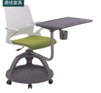 可360度旋转写字板学习椅 鼎优培训椅带轱辘 录播课室专用桌椅厂家