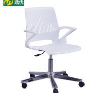 人体工学电脑椅 家用办公椅老板椅 久坐透气网椅商务办公转椅
