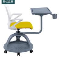 可360度旋转写字板学习椅 鼎优培训椅带轱辘 现代智慧教室课桌椅厂家