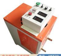 朵麦高频电镀整流器 高频整流器12V 高频开关整流器限流器货号H5523