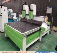 朵麦多功能木工雕刻机 全自动木工雕刻机 木工雕刻机个货号H8199