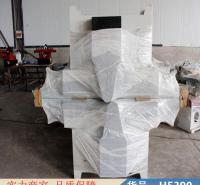 朵麦双面铣床 平面铣床 花键轴铣床货号H5390