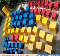 朵麦防爆柜接地 高压防爆柜 危险品防爆柜货号H5519