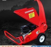 朵麦树枝树叶粉碎机 绿化带树枝粉碎机 可移动树枝粉碎机货号H7763