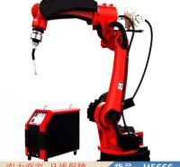 朵麦电焊焊接用机器人 电气焊机器人 机械臂激光焊接货号H5666