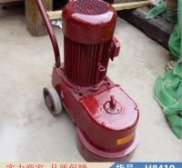 朵麦手推水磨石机 旋风水磨石机 摇臂式水磨石机货号H8410