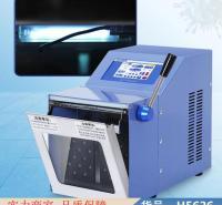 朵麦超高压均质机商 拍打式无菌均质机 无菌均质机货号H5626