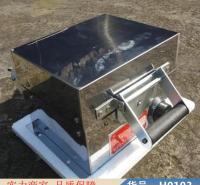 朵麦家用手动蛋卷机 燃气脆皮蛋卷机 膨化蛋卷机货号H0103