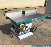 朵麦单轴立卧式MX5115修边机 小台锣镂铣开槽机 立铣MX51货号H8152
