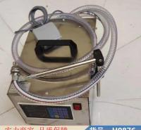 朵麦吨桶灌装机 瓶装自动灌装机 定制灌装机货号H9876