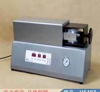 朵麦义齿锯模机 义齿高频离心铸造机 隐形机义齿机货号H5407