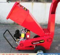 朵麦树枝粉碎机 小型的树枝粉碎机 可移动的树枝粉碎机货号H7763