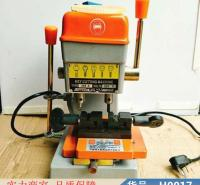 朵麦双头钥匙机 全自动电脑配钥匙机 配钥匙机器打孔钥匙机货号H0017